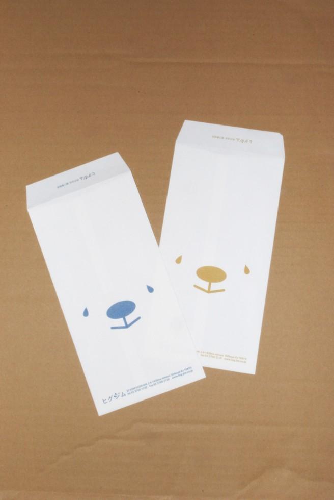 ヒグまを封筒にデザイン